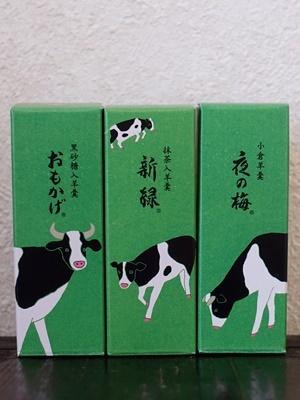 虎屋干支の羊羹牛2101