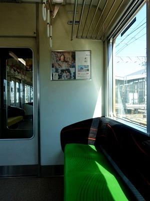 陽気な京阪電車内2103