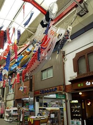 土居旭通商店街と鯉のぼり2104