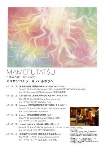 KYUSYU TOUR