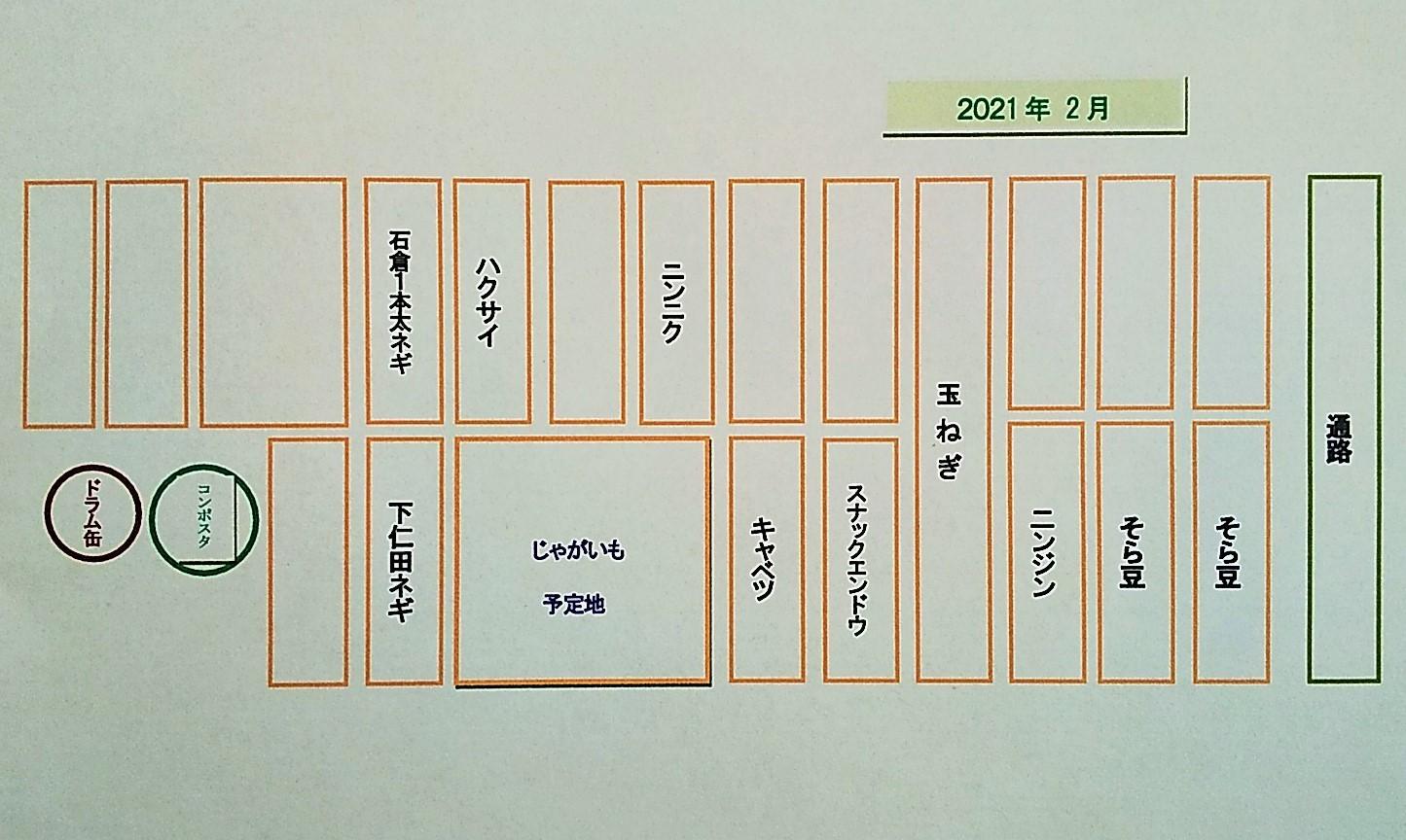 DSC_0019_20210220194121b04.jpg