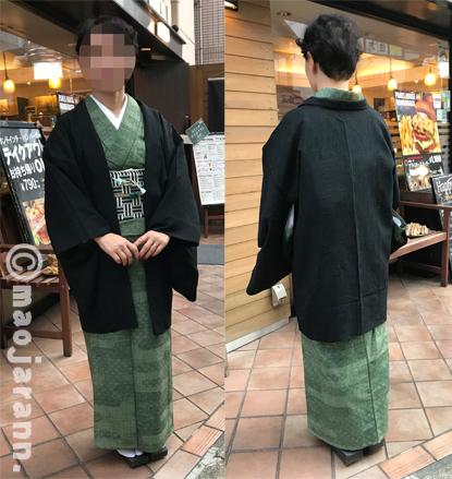9-18弥生04