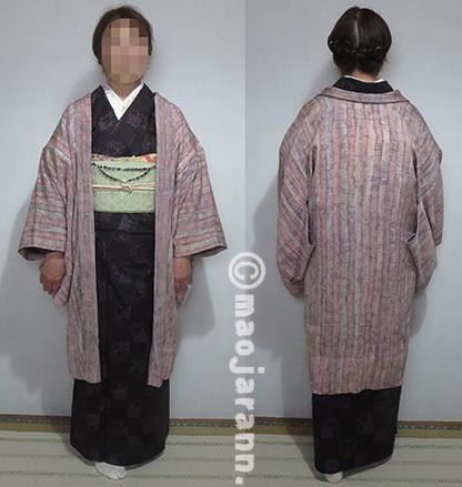 4-3八重桜単衣大島紬×読谷花織03