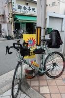 BL200728バイク帰宅2IMG_6523