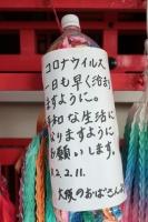 BL200813朝ラン5IMG_7133