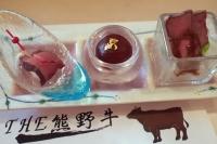 BL200810休暇村食事3IMG_6823