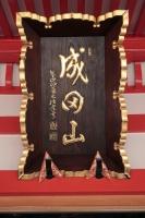 BL200923朝ラン2IMG_8071