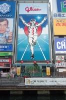 BL201127御堂筋&道頓堀5IMG_0383