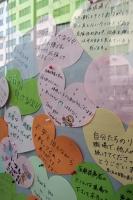 BL201225大阪城5IMG_0926
