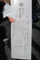 BL210131伏見稲荷1-2IMG_1778