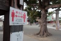 BL210212成田山1IMG_2046