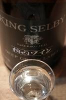 BL210218お酒2IMG_0529