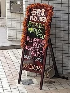 希望ヶ丘03