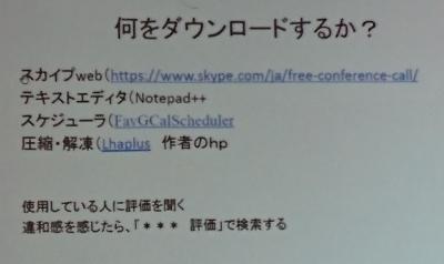 YMPC_20200930044727d05.jpg