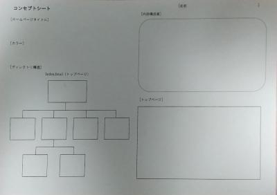 cc_202012170044237fc.jpg