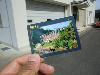 CIMG3488-s.jpg