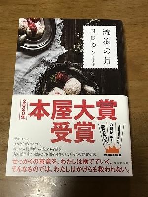 IMG_3775-s.jpg