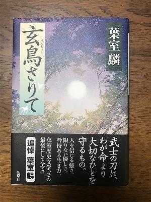 IMG_5969-s.jpg
