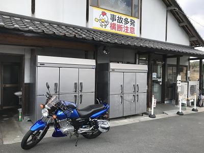 IMG_5993-s.jpg