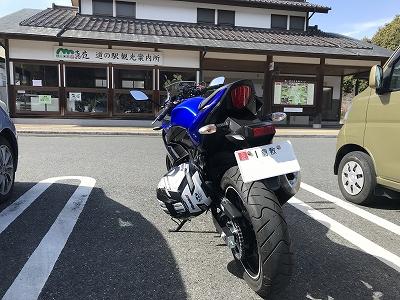 IMG_6220-s.jpg