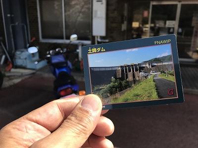 IMG_6453-s.jpg