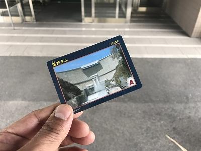 IMG_6469-s.jpg