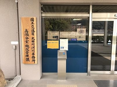 IMG_6498-s.jpg