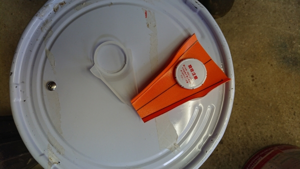 201017-02