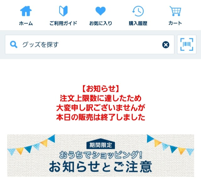 Lblog52.jpg