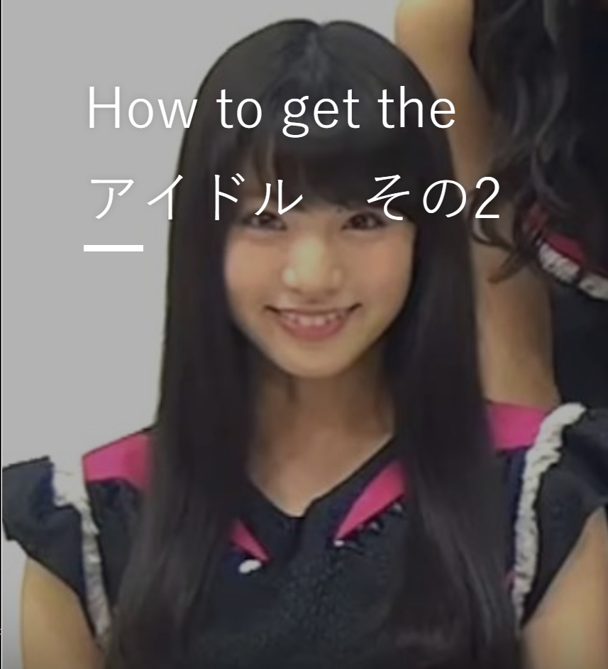 How to 2