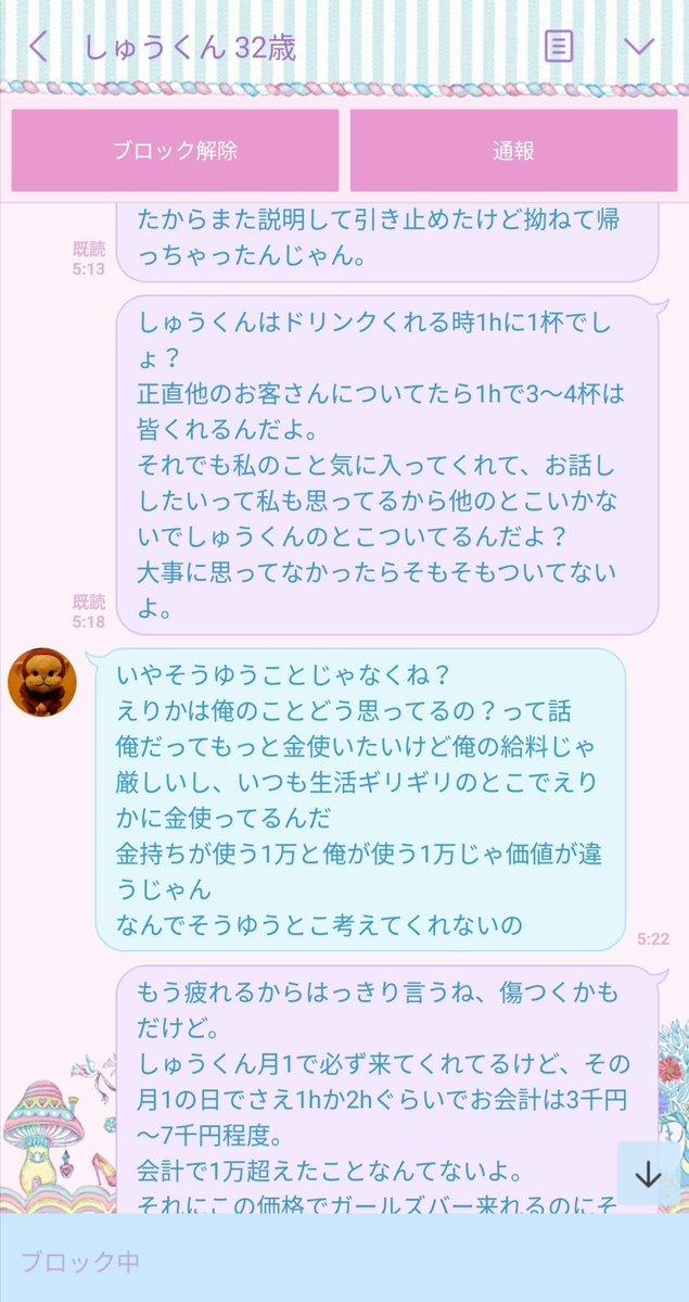 20191111_051828892_iOS.jpg