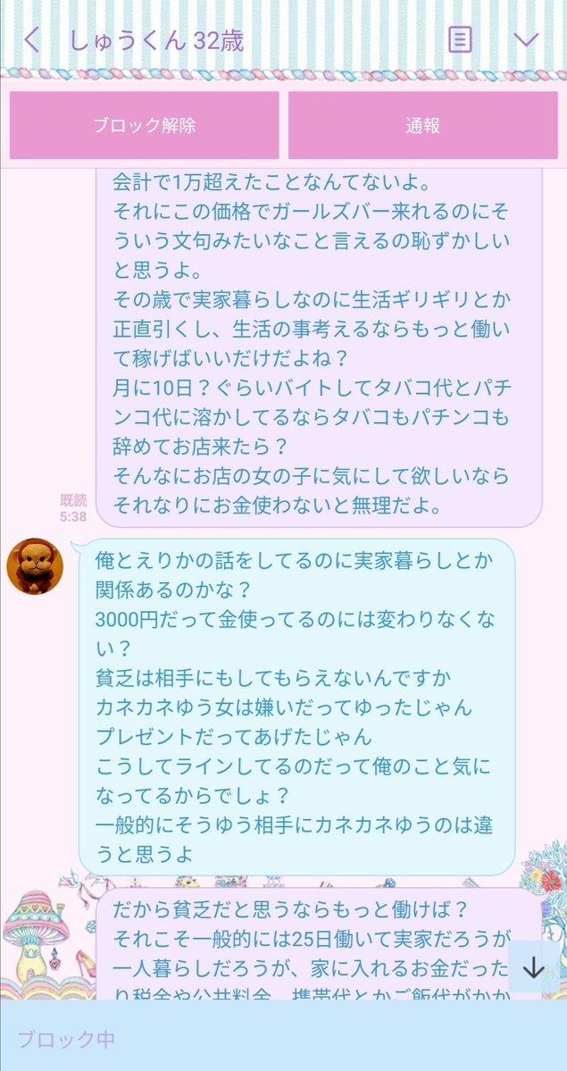 20191111_051832201_iOS.jpg