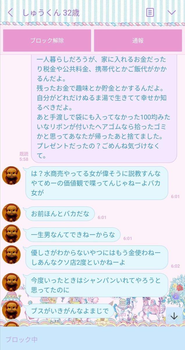 20191111_051835271_iOS.jpg