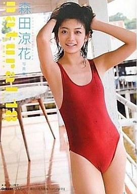 森田涼花5