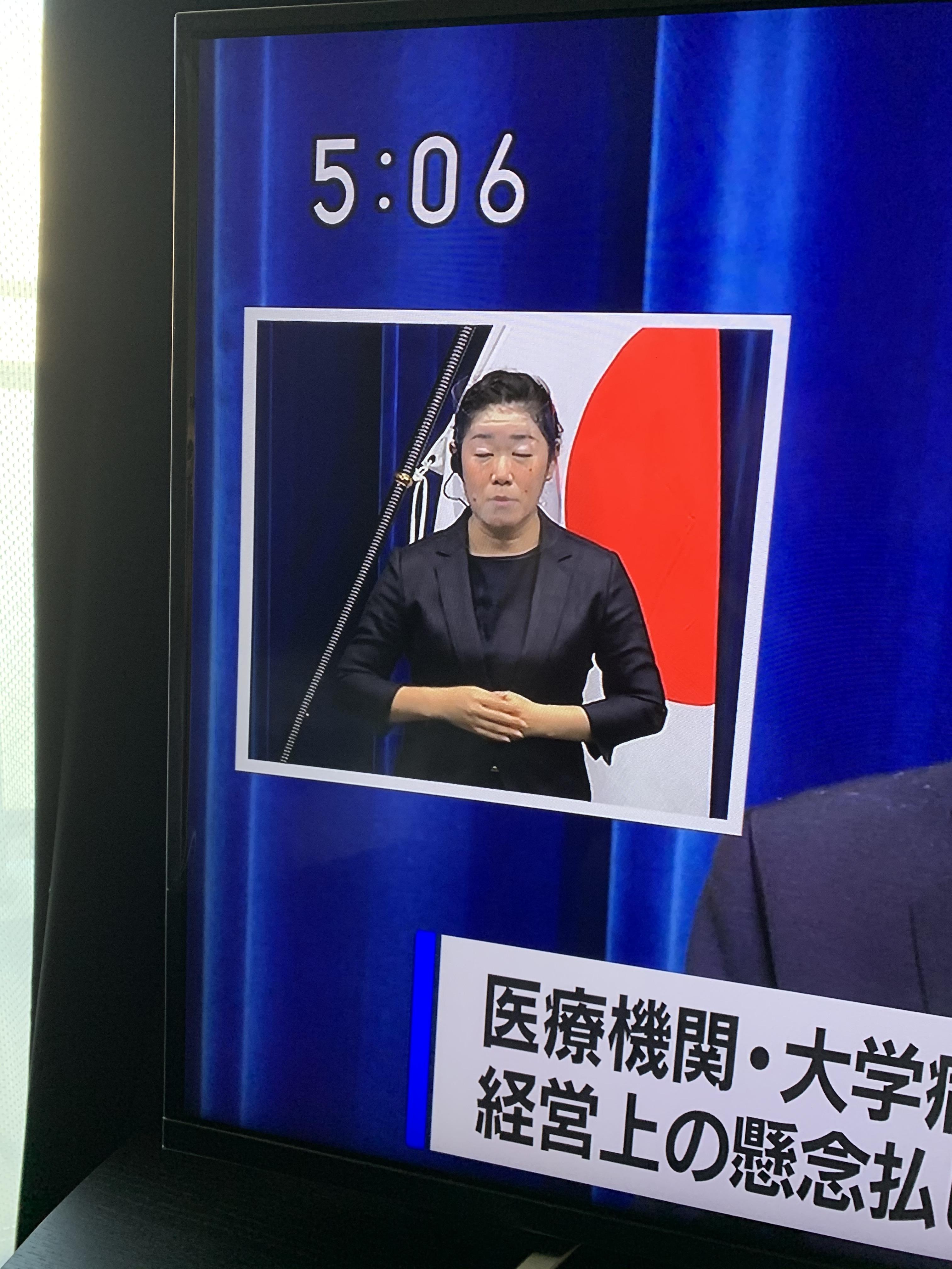 安部首相辞任2