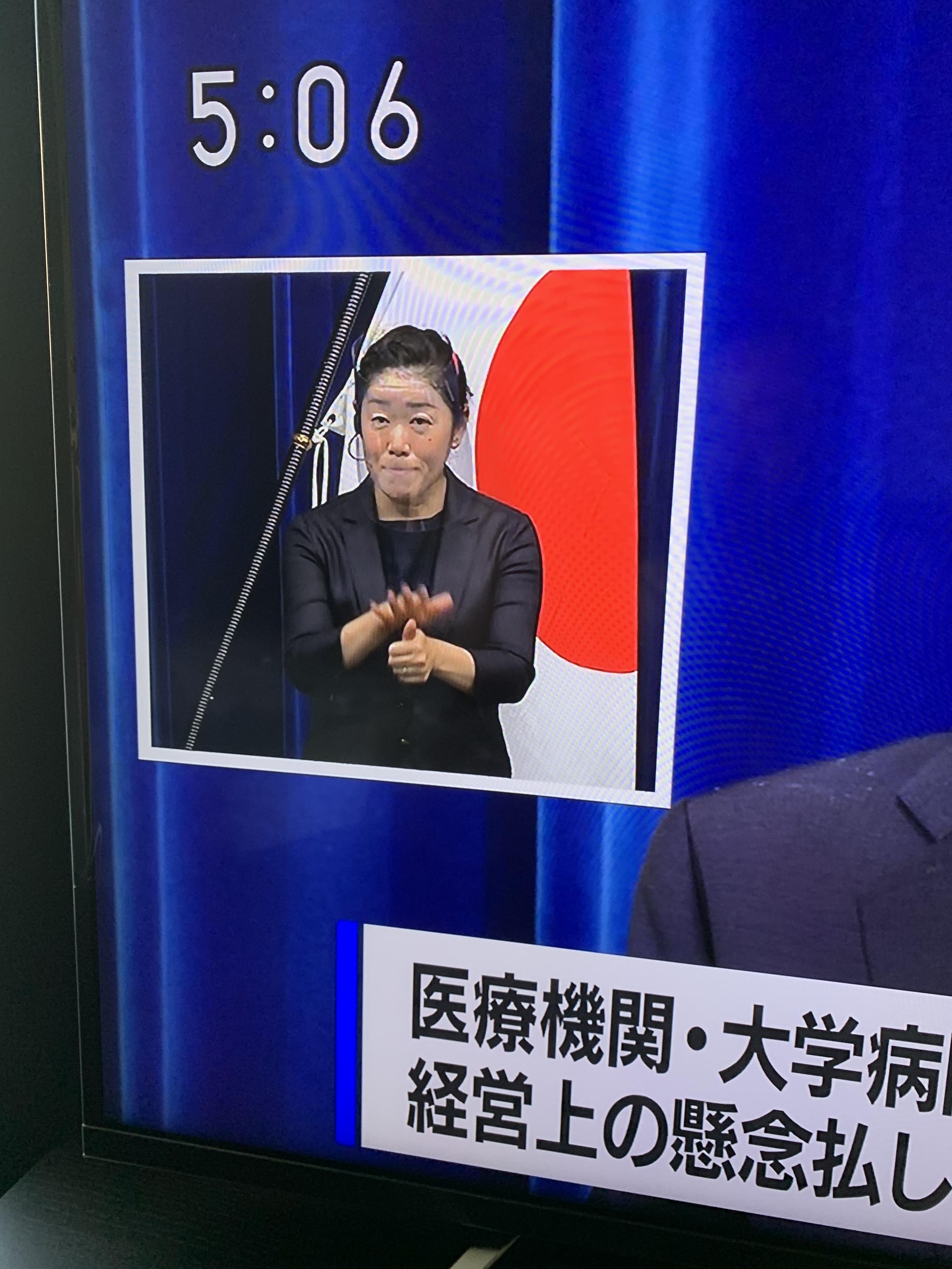 安部首相辞任3