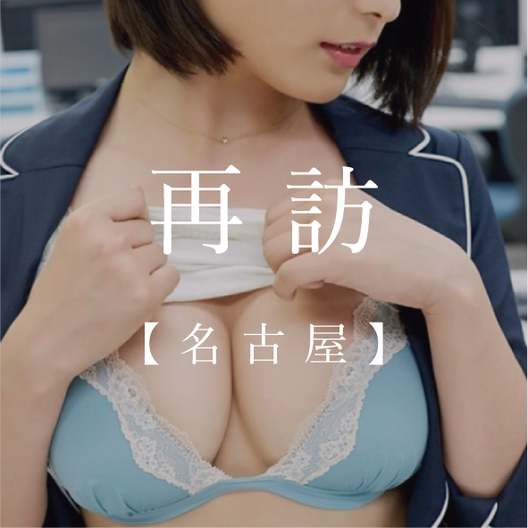 booth_N3_紹介画像-03
