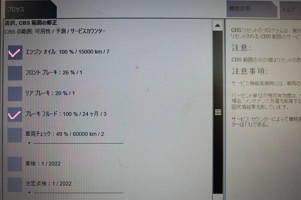 056_2021022010212314b.jpg
