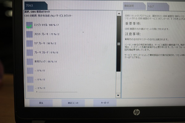 IMG_2292.jpg