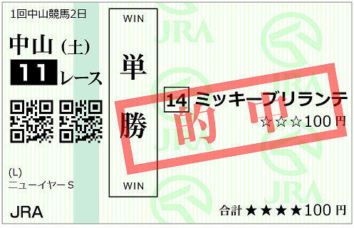 20210109nakayama11rts.png