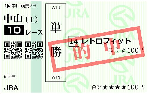 20210123nakayama10rts.png