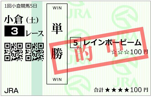 20210130kokura3rts.png