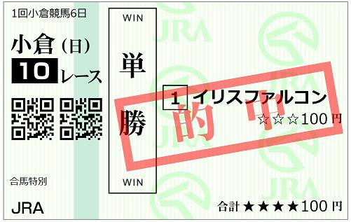20210131kokura10rts.png