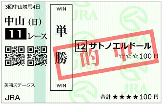 20210404nakayama11rts.png