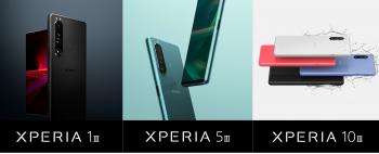 XPERIA1Ⅲ