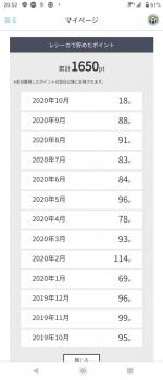 RESI-KA_20201015210255be0.jpg