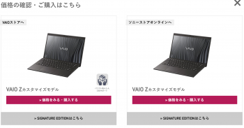 VAIO6.png