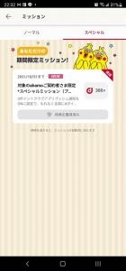 s-Screenshot_20210422-223202_d.jpg