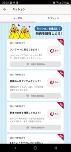 s-Screenshot_20210422-223211_d.jpg