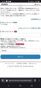 s-Screenshot_20210429-140109_Firefox.jpg